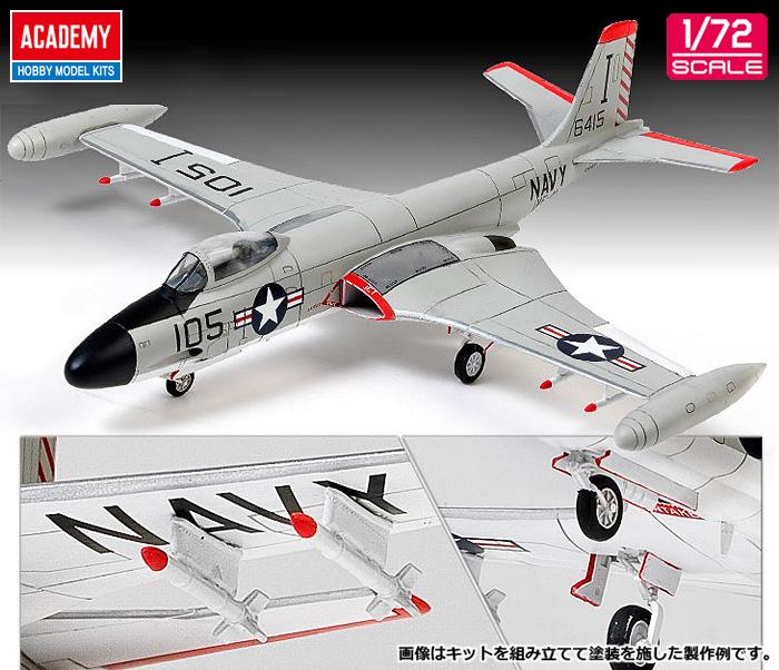 """モデル > 航空機 > 12548 1/72 F2H-3 バンシー """"VF-41 ブラックエイセス"""""""